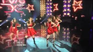 Download Lagu 120907 Two X - Double Up Mp3