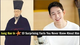 Video Jung Hae In – 10 Surprising Facts You May Never Knew About Him MP3, 3GP, MP4, WEBM, AVI, FLV Mei 2018
