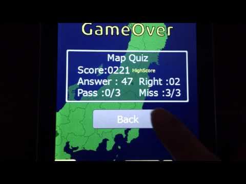 Video of MapMasterJp