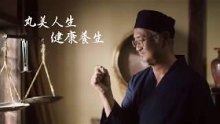 link youtube of Special 酵素丸EX (丸) / 約40日用量(約340丸)
