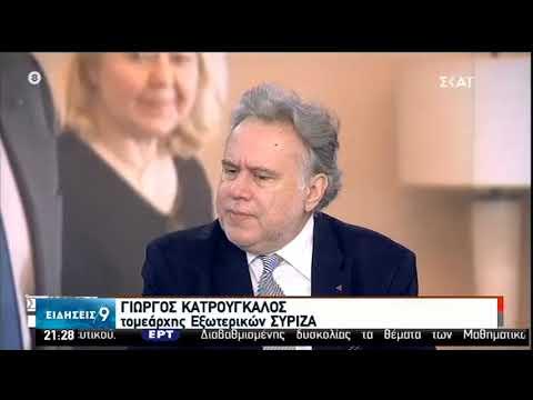 Διπλωματία έναντι της τουρκικής προκλητικότητας | 17/06/2020 | ΕΡΤ