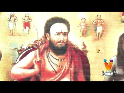 Moondravathu-Kan-Epi--416