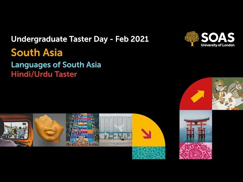 South Asia Taster Day