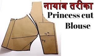 Video Princess cut blouse cutting & drafting MP3, 3GP, MP4, WEBM, AVI, FLV Desember 2018