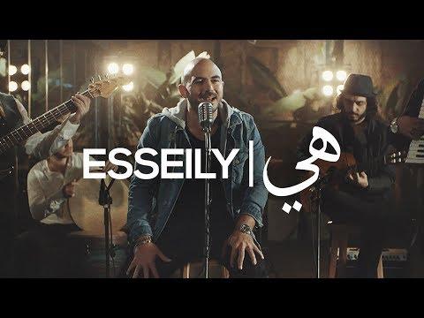 """محمود العسيلي يغني لها """"هي"""""""