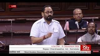Short duration discussion on increase in the incidents of lynching and atrocities on minorities and Dalits across the country Rajya...