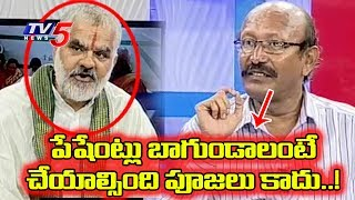 Gandhi Hospital Mrutyunjaya Homam Turns Controversial : గాంధీలో పూజలపై భిన్నాభిప్రాయాలు Watch More details. 'TV5 News' is 'Telugu Live news' which gives 24 Hours 'Live News' covering 'politics news', 'sports news', 'entertainment news'. 'TV5 News Live' is 'Telugu live Streaming' on YouTube giving 'hourly news' updates. This is our 'Telugu Live TV' 'Live Streaming' on YouTube which can be accessed from anywhere across the Globe. 'News Update', 'Telangana News', 'Andhra News' along with 'popular celebrities' 'live' with 'Chit Chat' on their 'latest film reviews' and 'Latest movie updates'.Here you can find 'Telugu Live Breaking News' 'Telugu YouTube Live News'. We are one of the leading 'Telugu Live News Channel'. You can watch 'Telugu Live News Updates' 'Telugu Live News TV5'. We have 'Telugu Live News Website' http://www.tv5news.in. You can watch 'TV5 Live Streaming' from our website. On YouTube Watch 'TV5 Telugu News Online HD'.For More Updates► TV5 News Live : https://goo.gl/UPacax► Subscribe to TV5 News Channel: http://goo.gl/NHJD9►  Download TV5 Android App: http://goo.gl/8mMEOX►Our Website : http://www.tv5news.in► Like us on Facebook: http://www.facebook.com/tv5newschannel► Follow us on Twitter: https://twitter.com/tv5newsnow► Circle us on TV5 News Channel G+: https://plus.google.com/+tv5newschannel► Follow us on Pinterest: https://www.pinterest.com/tv5newschannel