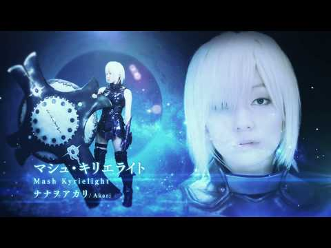 「Fate/Grand Order THE STAGE -神聖円卓領域キャメロット-」上演告知ムービー(15秒) HD Mp4 3GP Video and MP3