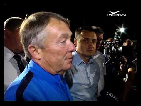 Новости Губернии 14.08.2017