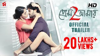Amar movie songs lyrics