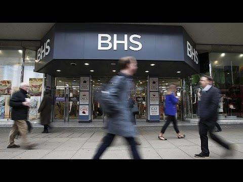 BHS: το μεγαλύτερο «κανόνι» της οκταετίας στη λιανική – corporate