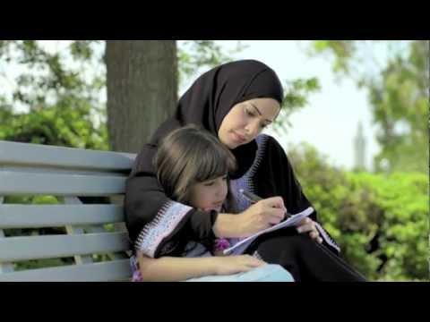 Humood Alkhudher - tawazon hayat