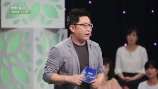 국민 간식의 무한 변신! - 김관훈 대표 / YTN 사…