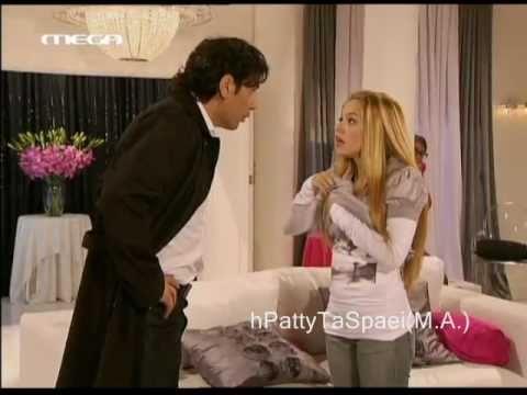 πατι - PATTY, Η ΠΙΟ ΟΜΟΡΦΗ ΙΣΤΟΡΙΑ ΕΠΕΙΣΟΔΙΟ 185 Περιγραφή: H Αντονέλα αρρωσταίνει αλλά μόλις συνέρχεται, εκείνη και ο Μπρούνο ζητούν βοήθεια, αφού...
