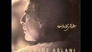 Faramarz Aslani - Ghaleye Tanhaee |فرامرز اصلانی - قلعه تنهایی