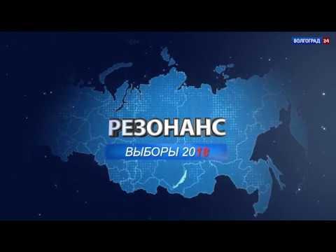 Выборы-2018. Выпуск 3. 19.03.18