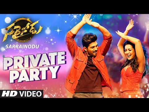 Sarrainodu Songs | Private Party Video Song | Allu Arjun,Rakul Preet | SS Thaman