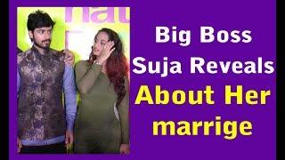 Video Big Boss Suja Reveals About Her marriage | Cine Flick MP3, 3GP, MP4, WEBM, AVI, FLV November 2017