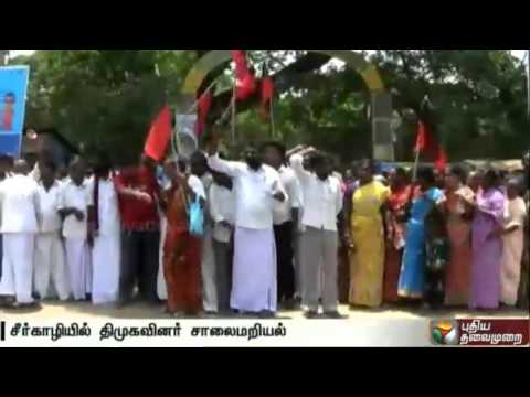 DMK-workers-protest-to-change-Sirgazhi-constituency-election-candidate
