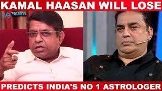 Video Kamal Haasan will lose badly in 2019 election - Predicts India's NO 1 Astrologer Radan Pandit MP3, 3GP, MP4, WEBM, AVI, FLV Maret 2019