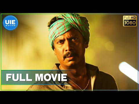 Thondan Tamil Full Movie