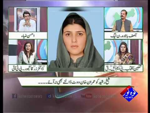 Pakistan Ki Awaaz 01 08 2017