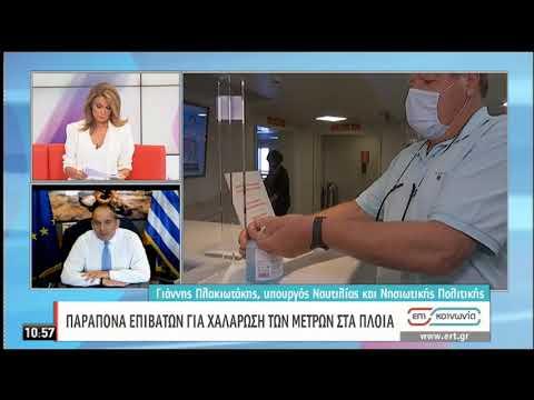 Γ.Πλακιωτάκης | Ο Υπουργός Ναυτιλίας και Νησιωτικής Πολιτικής στην ΕΡΤ | 24/08/2020 | ΕΡΤ