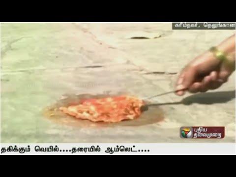Summer-People-prepare-omelette-in-scorching-sun-in-Telangana