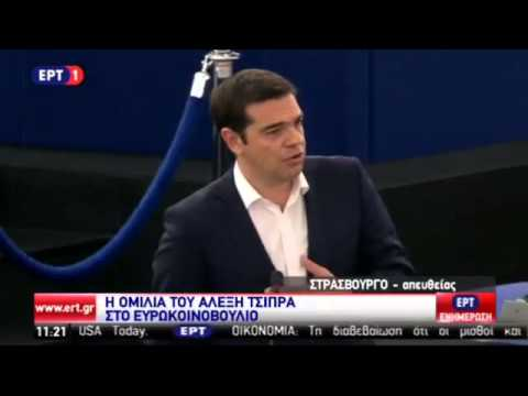 Ομιλία στο Ευρωπαϊκό Κοινοβούλιο