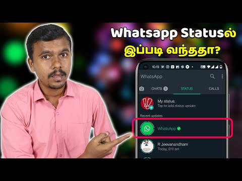 Whatsapp Statusல் இப்படி வந்ததா? | Whatsapp Status - Privacy Policy Update - Explained | Tamil | TB