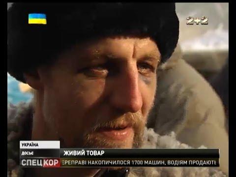 Терористи захопили в полон майданівця і козака Михайла Гаврилюка