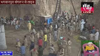 Rescuers A Borewell In Village Bhagwanpur Of Sangrur || Dera Sacha Sauda
