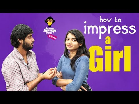 How to Impress a Girl || DJ Women
