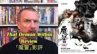 Nonton That Demon Within        Movie Review Film Subtitle Indonesia Streaming Movie Download