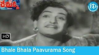 Rechukka Movie Songs - Bhale Bhala Paavurama Song - NTR - Anjali Devi - Devika - Ashwathama Songs