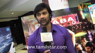 Abishek Speaks at Kadavul Paathi Mirugam Paathi Audio Launch