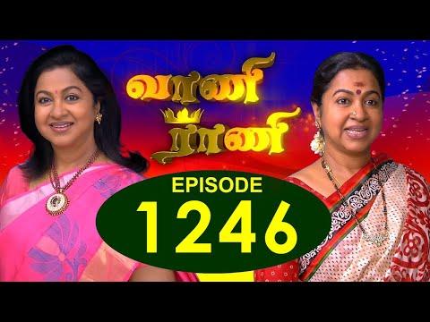 Vaani Rani - Episode 1246 - 26/04/2017