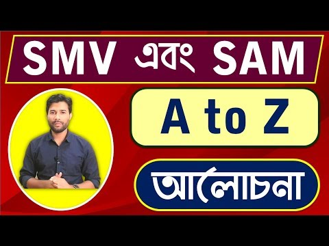 What is SMV? What is SAM? Uses of SMV / How to Calculate SMV in Garments Industry?