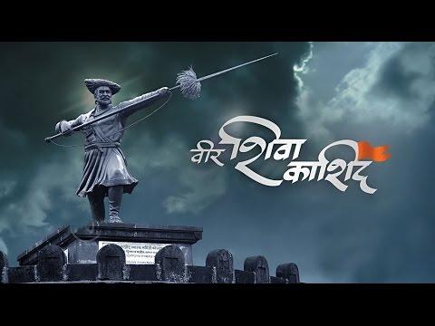 Video History Of Chhatrapati Shivaji Maharaj Shiva Kashid In Marathi Best Toddler Learning Videos download in MP3, 3GP, MP4, WEBM, AVI, FLV January 2017