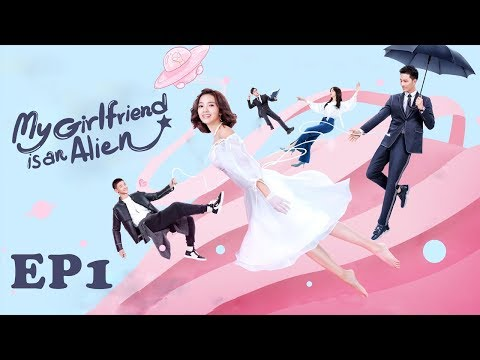 Full【ENG SUB 】My Girlfriend is an Alien EP1 ——Starring: Wan Peng, Hsu Thassapak, Wang You Jun