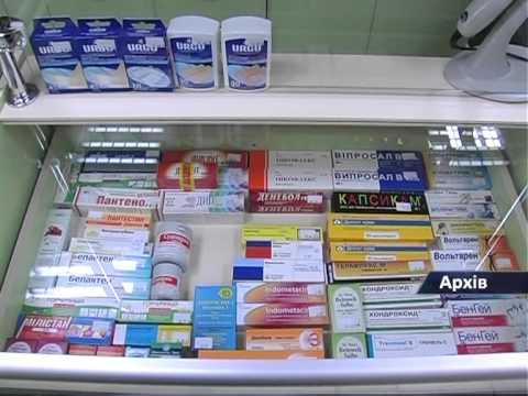 Наркотические лекарства