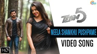 Neela Shankhu Pushpame Song From Team 5 Movie