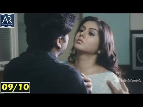 High School 2 Telugu Movie Part 9/10 | Namitha, Kartis, Parthiban | AR Entertainments