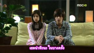 Download Video ThaiSub Playful Kiss ep 15    Making Up & Bed Scene CUT pimvareeya MP3 3GP MP4