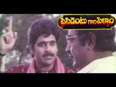 President Gari Pellam (1992) Full Movie