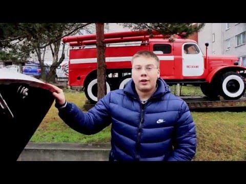 Пожарный зил 131 ттх фото