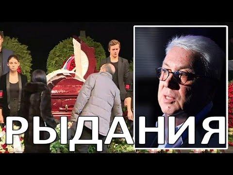 Винокур разрыдался у гроба Державина  (15.01.2018)