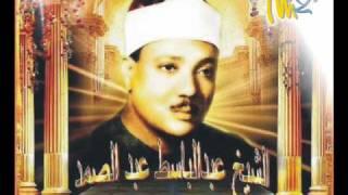 Adiyat Suresi - Abdulbasit Abdussamed  (Tecvid)