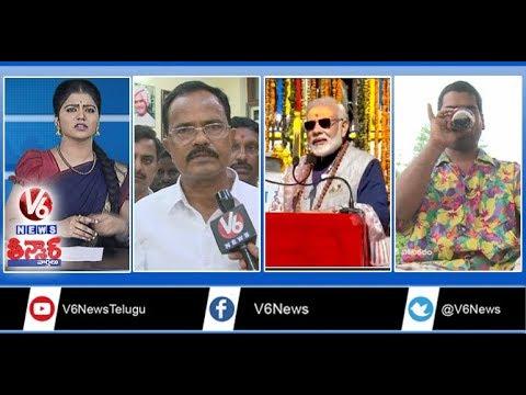 Motkupalli Fires On Revanth Reddy | Nagarjuna Sagar To Srisailam Boat Service | Teenmaar News