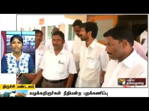 A-Compilation-of-Trichy-Zone-News-25-04-16-Puthiya-Thalaimurai-TV